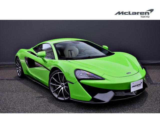 Coupe McLaren QUALIFIED 認定中古車(3枚目)