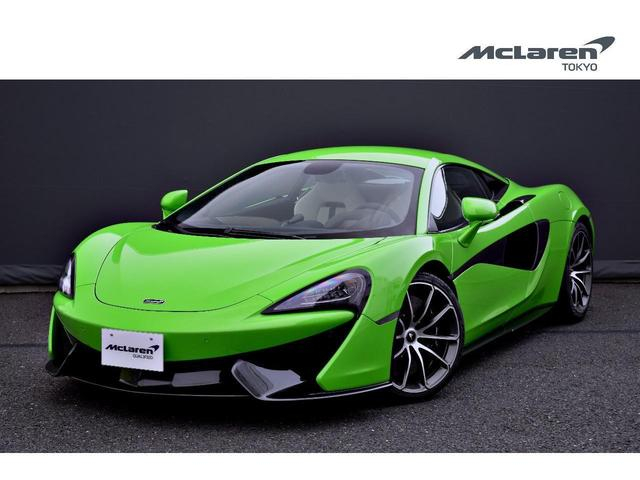 Coupe McLaren QUALIFIED 認定中古車(5枚目)