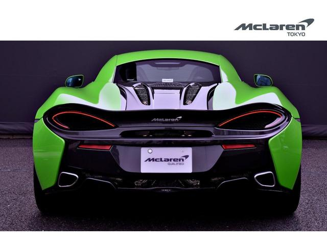 Coupe McLaren QUALIFIED 認定中古車(9枚目)