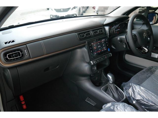 「シトロエン」「シトロエン C3」「コンパクトカー」「神奈川県」の中古車3