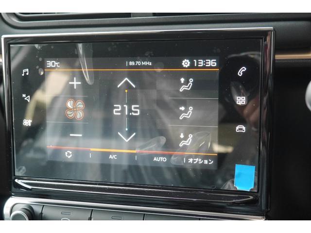 「シトロエン」「シトロエン C3」「コンパクトカー」「神奈川県」の中古車12
