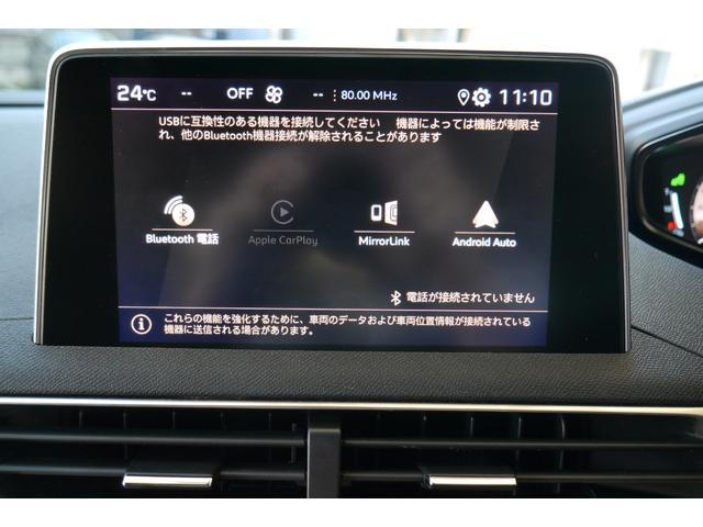 「プジョー」「プジョー 3008」「SUV・クロカン」「神奈川県」の中古車14