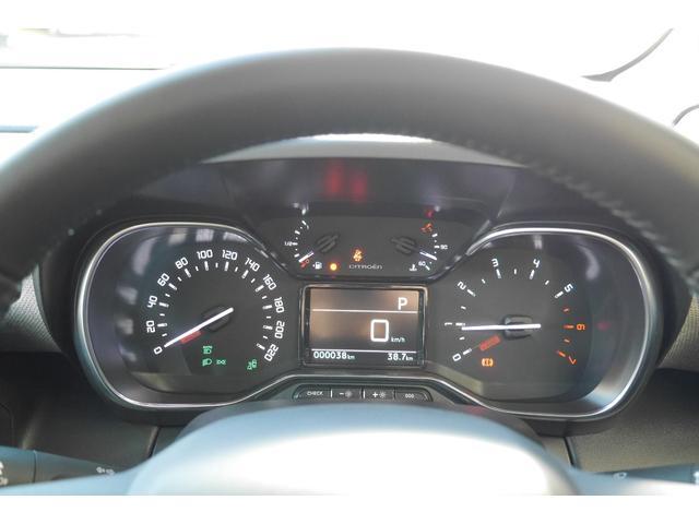 「シトロエン」「シトロエン C3 エアクロス」「SUV・クロカン」「神奈川県」の中古車7