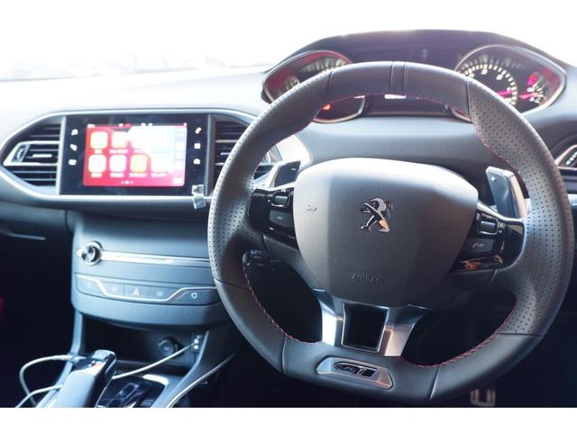 GT ブルーHDi 登録済未使用車 2Lディーゼル carplayアンドロイドオート バックカメラ(7枚目)