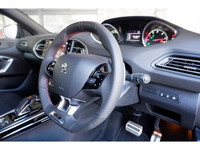 GT ブルーHDi 登録済未使用車 2Lディーゼル carplayアンドロイドオート バックカメラ(9枚目)