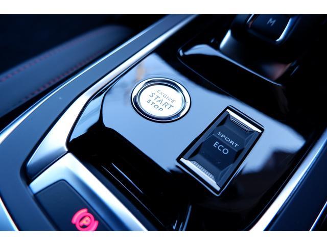 GT ブルーHDi 登録済未使用車 2Lディーゼル carplayアンドロイドオート バックカメラ(11枚目)