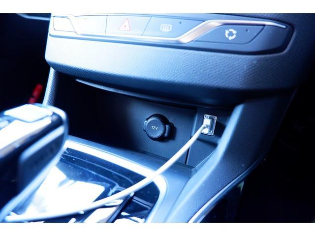 GT ブルーHDi 登録済未使用車 2Lディーゼル carplayアンドロイドオート バックカメラ(12枚目)