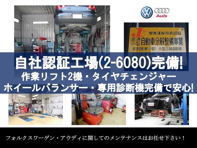 ビターテイストなお色モンスーングレーです。艶も充分ありキレイなお車です。VW、Audi専門店です。一台一台丁寧な販売を心がけております。自社認証工場完備です 認証番号(自動車分解整備事業2-6080)
