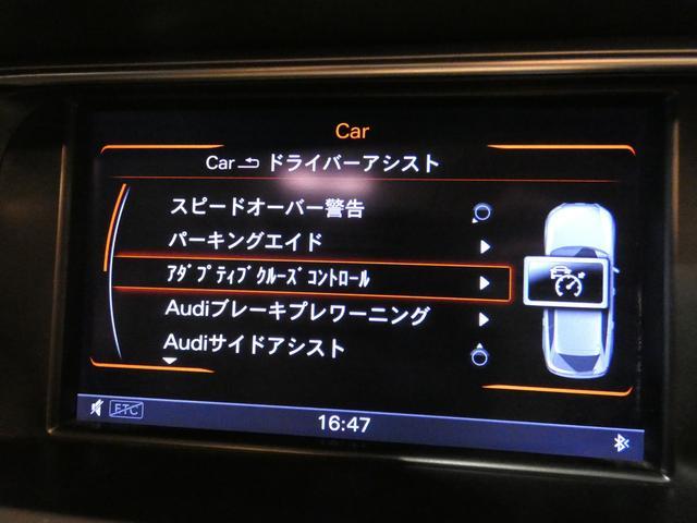前方の車の位置を検知し自動的に距離を調整するアクティブクルーズコントロール機能を搭載しております!人気の装備となっておりますのでお勧めです!TEL:045-844-3737