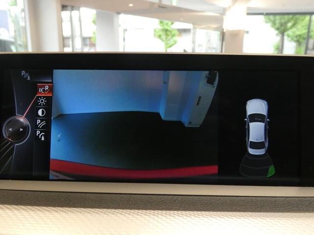 目視が難しい後方の映像を映し出すガイドライン付きバックカメラを搭載!障害物検知センサーも連動しておりますので、狭いところでの運転や駐車の際に役立ちます!TEL:045-844-3737