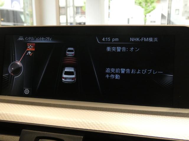 320i Mスポ 追従ACC コンフォA ナビTV 2年保証(12枚目)
