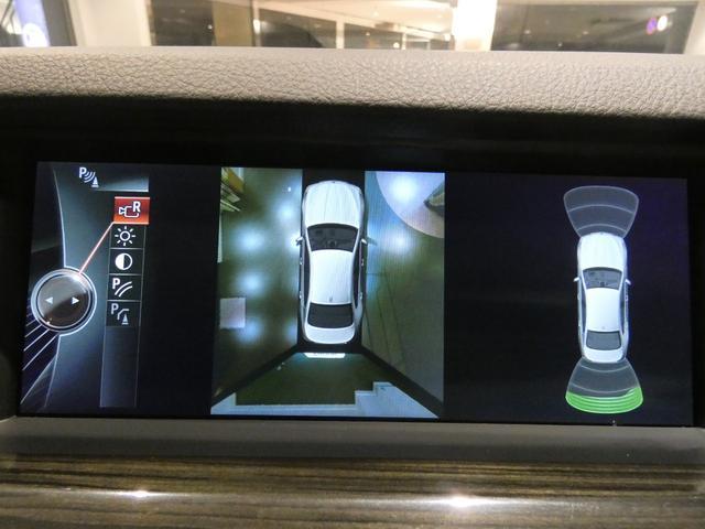 M5 MドライブPKG 正規D車 コンフォA 黒革 2年保証(10枚目)