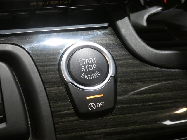 M5 MドライブPKG 正規D車 コンフォA 黒革 2年保証(11枚目)