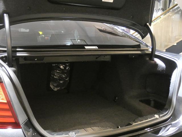 M5 MドライブPKG 正規D車 コンフォA 黒革 2年保証(14枚目)