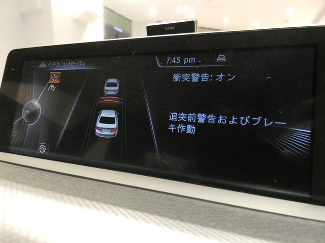 320iMスポーツ 1オナ コンフォA HDDナビ 2年保証(12枚目)