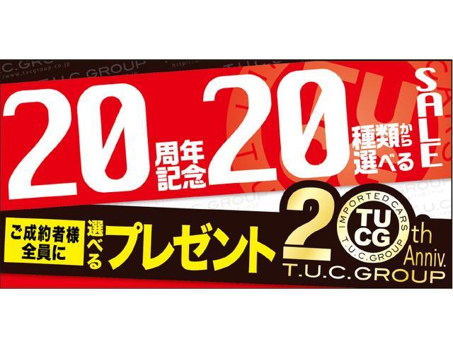 3.0クワトロ ACC ADVキー 茶革 ナビTV 2年保証(3枚目)