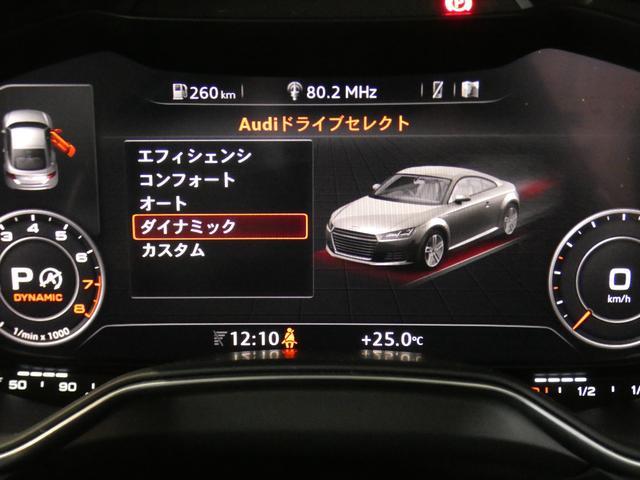 「アウディ」「TTクーペ」「クーペ」「神奈川県」の中古車12