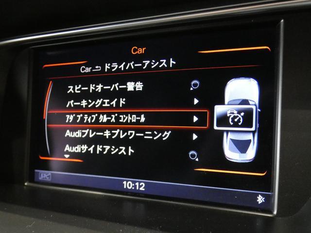 「アウディ」「A5」「クーペ」「神奈川県」の中古車12