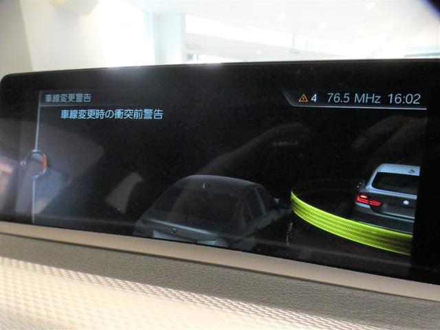 「BMW」「4シリーズ」「セダン」「神奈川県」の中古車12