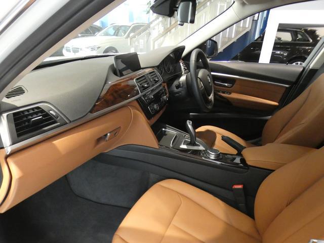 「BMW」「3シリーズ」「ステーションワゴン」「神奈川県」の中古車5