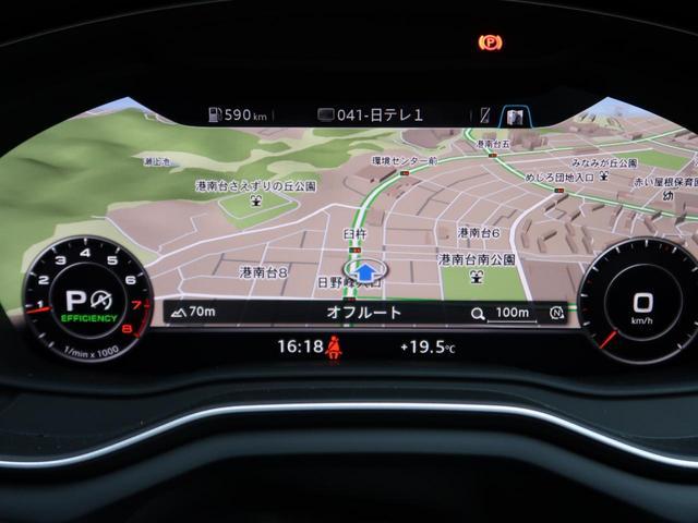 アウディ アウディ A4 2.0TFSIクワトロスポーツ S-ライン バーチャルCP