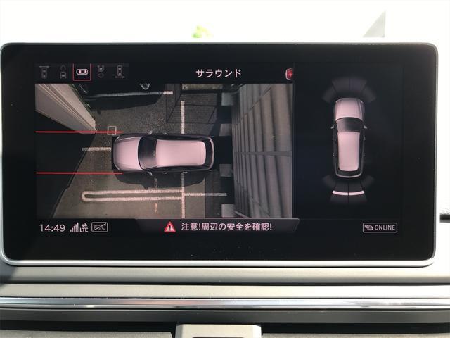 「アウディ」「A4」「ステーションワゴン」「神奈川県」の中古車10