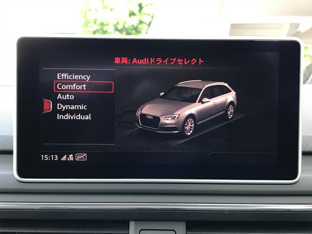 「アウディ」「A4」「ステーションワゴン」「神奈川県」の中古車11