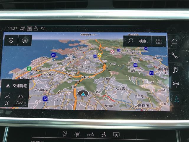 「アウディ」「A7スポーツバック」「セダン」「神奈川県」の中古車9