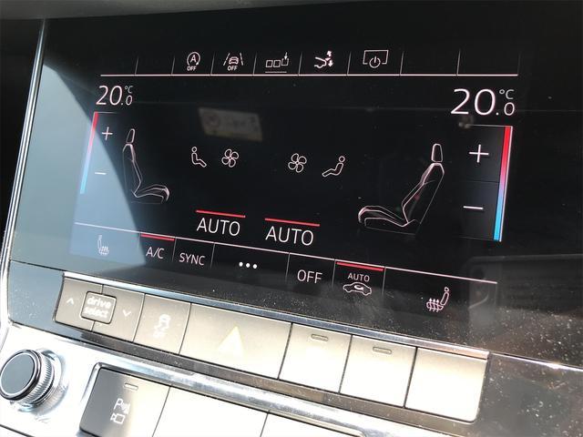 「アウディ」「A7スポーツバック」「セダン」「神奈川県」の中古車16