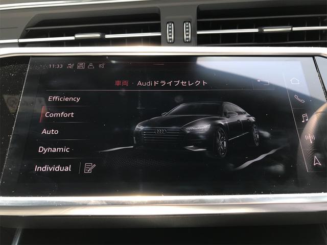 「アウディ」「A7スポーツバック」「セダン」「神奈川県」の中古車17