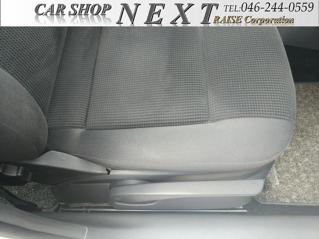 「フォルクスワーゲン」「VW ポロ」「コンパクトカー」「神奈川県」の中古車23