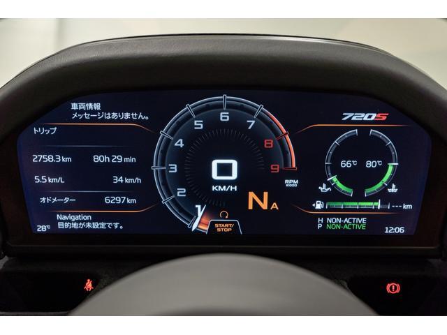 「マクラーレン」「720Sスパイダー」「オープンカー」「東京都」の中古車16