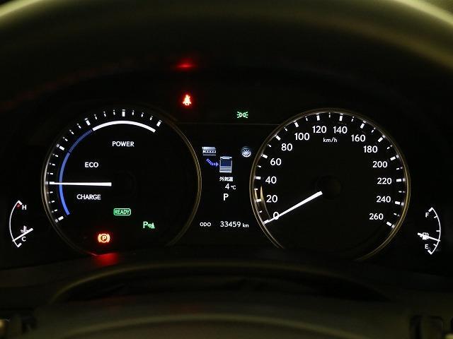 GS300h FスポーツXライン レクサス認定中古車 MR(11枚目)