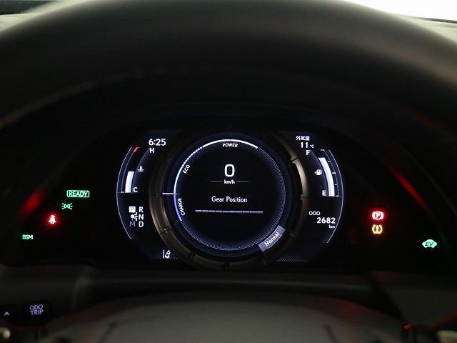 LS500 Fスポーツ レクサス認定中古車 禁煙車 ドラレコ(10枚目)