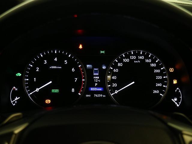 GS300h Iパッケージ レクサス認定中古車 黒革 禁煙車(10枚目)