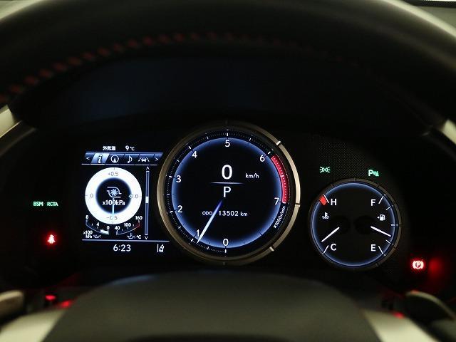 RX200t Fスポーツ レクサス認定中古車 AWD 赤本革(10枚目)