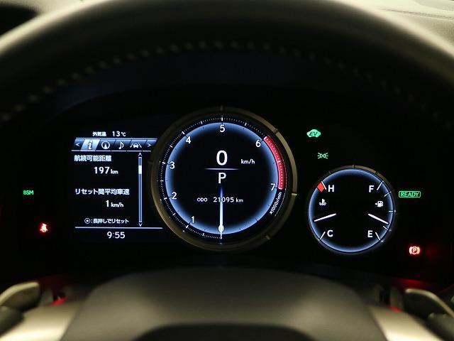 GS300h Fスポーツ 認定中古車 寒冷地仕様 禁煙車(10枚目)