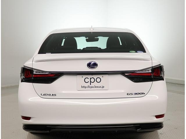 GS300h Fスポーツ 認定中古車 寒冷地仕様 禁煙車(20枚目)
