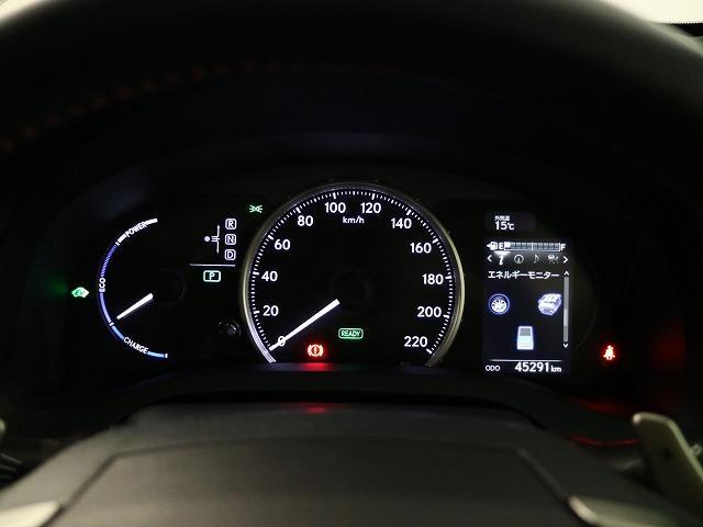 CT200h Fスポーツ 認定中古車 アクセサリーコンセント(10枚目)