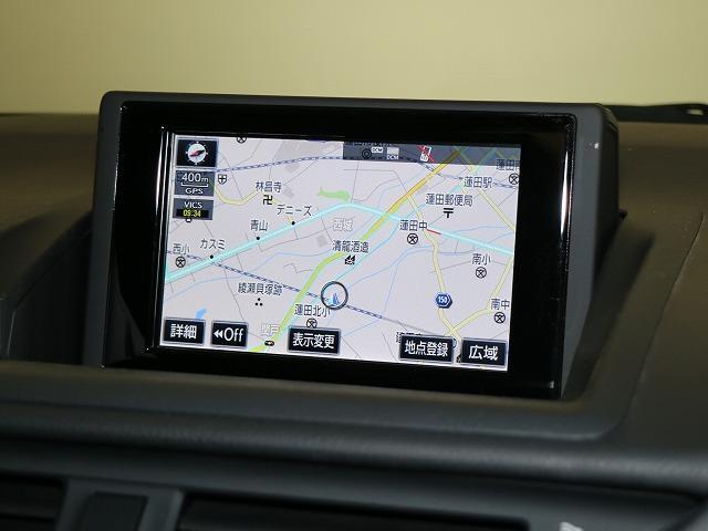 CT200h Fスポーツ 認定中古車 アクセサリーコンセント(14枚目)