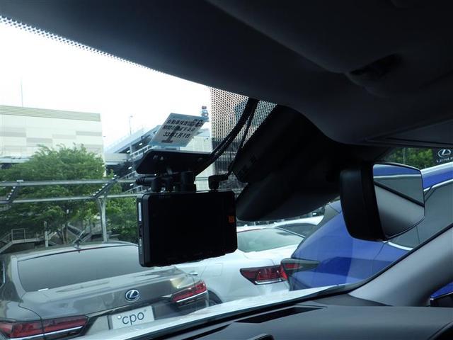 「レクサス」「RX」「SUV・クロカン」「埼玉県」の中古車8