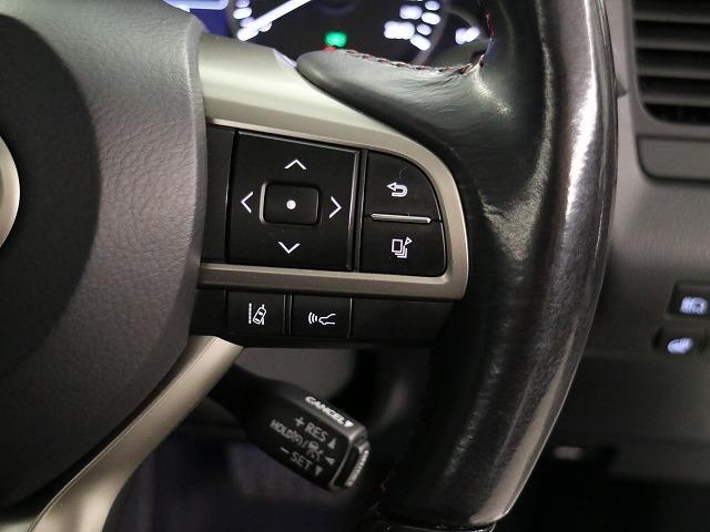 RX450h バージョンL 認定中古車CPO(12枚目)