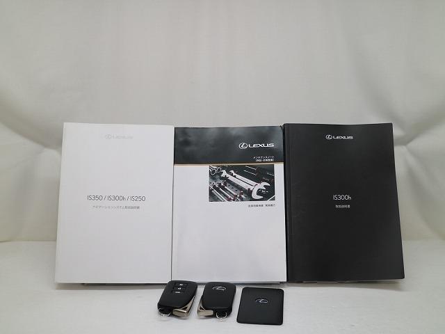 「レクサス」「IS」「セダン」「埼玉県」の中古車20
