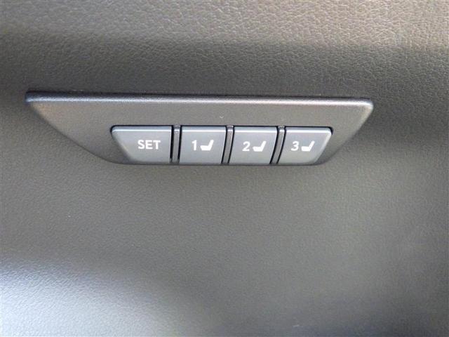 NX300 バージョンL 認定中古車CPO(16枚目)