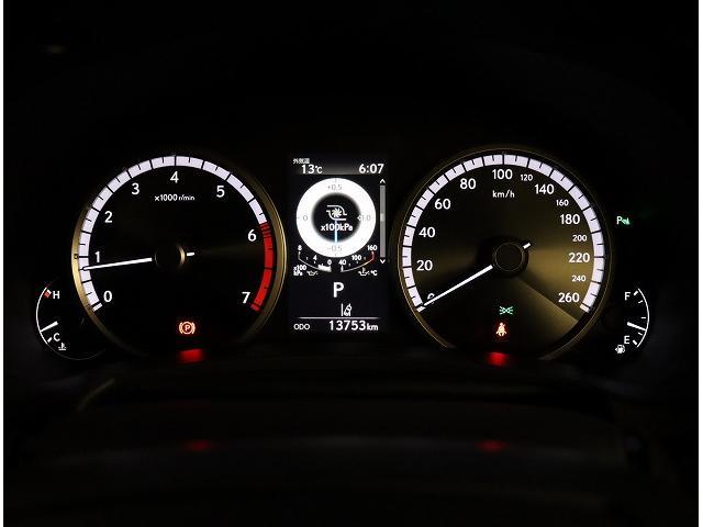 NX300 Fスポーツ マークレビンソン ムーンルーフ カラーヘッドアップディスプレイ アクセサリーコンセント ルーフレール パノラミックビューモニター 三眼フルLEDヘッドランプ 置くだけ充電(8枚目)
