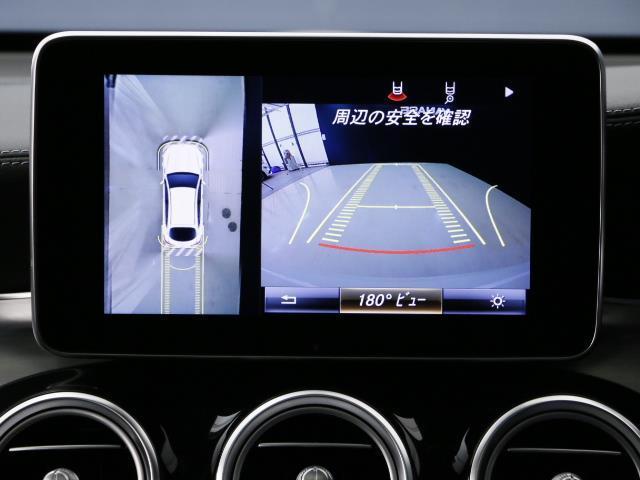 GLC220d 4MATIC クーペ スポーツ(本革仕様)(11枚目)