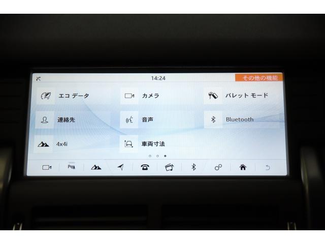 「ランドローバー」「ランドローバー ディスカバリースポーツ」「SUV・クロカン」「東京都」の中古車27