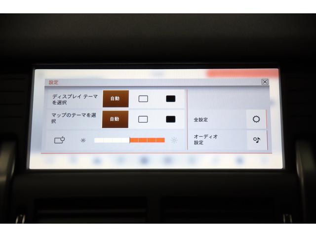 「ランドローバー」「ランドローバー ディスカバリースポーツ」「SUV・クロカン」「東京都」の中古車28