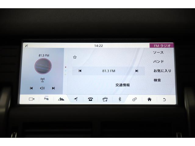 「ランドローバー」「ランドローバー ディスカバリースポーツ」「SUV・クロカン」「東京都」の中古車29