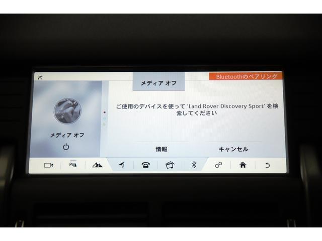 「ランドローバー」「ランドローバー ディスカバリースポーツ」「SUV・クロカン」「東京都」の中古車30